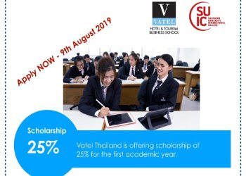 Apply Now until 9th August