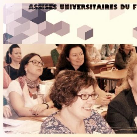 Vatel Россия Les Assises universitaires du français, édition 2017