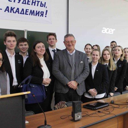 Vatel Россия «Открытые Каникулы»
