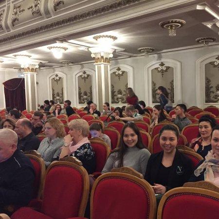 Vatel Россия Посещение Казанского Государственного Театра Юного Зрителя
