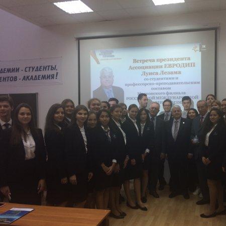 Vatel Россия Студенты Ватель Москва на встрече с президентом