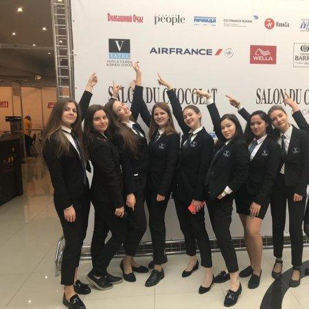 Vatel Россия Студенты Ватель
