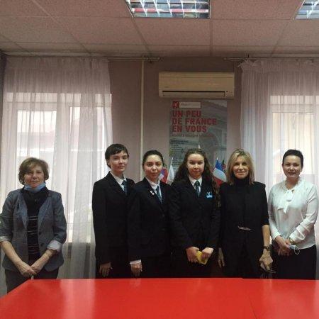 Встреча с  координатором сети Альянс Франсез-Россия, Посольства Франции в России Марианной Дробо