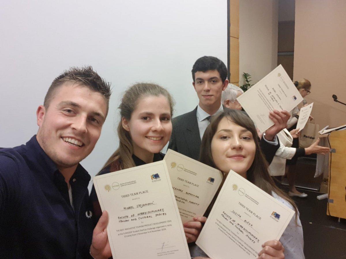 Победа студентки 1 курса Ватель Москва
