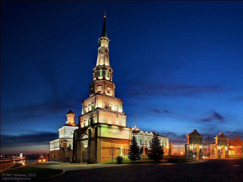 Vatel КАЗАНЬ (Kazan) - Kazan - 12