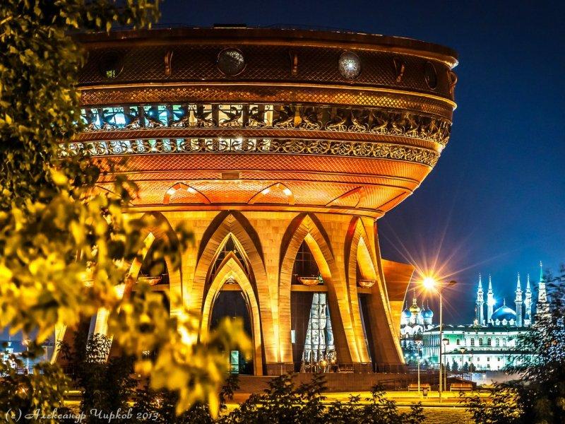 Vatel КАЗАНЬ (Kazan) - Kazan - 13