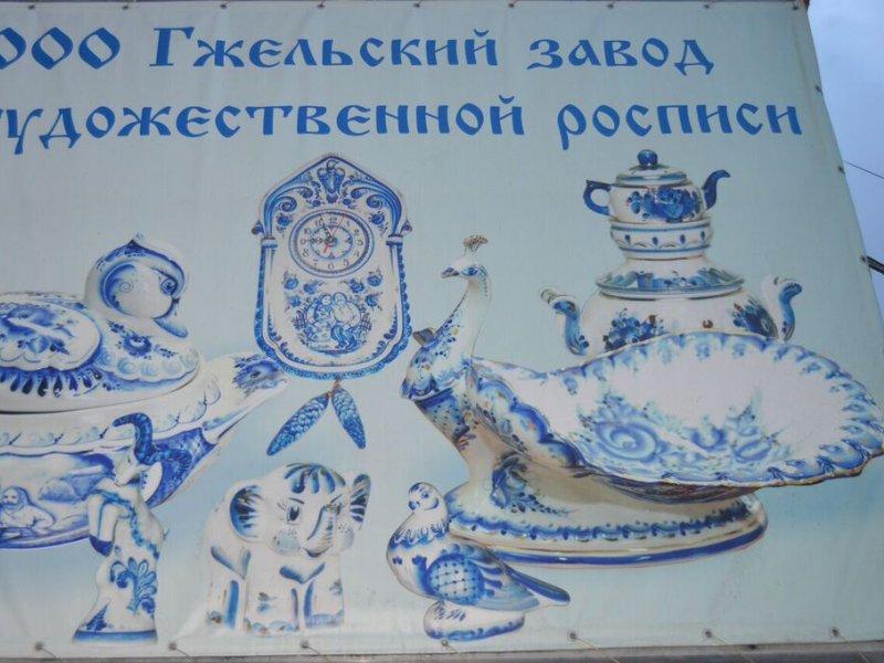 Vatel МОСКВА (Moscow) - Студенты Ватель в гостях на ферме «Северный олень» - 12