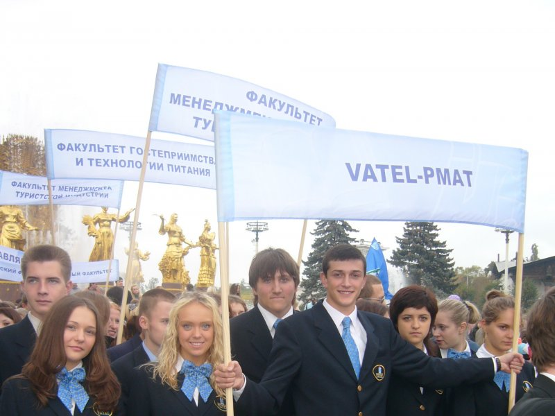 Vatel МОСКВА (Moscow) - ВАТЕЛЬ МОСКВА - 9