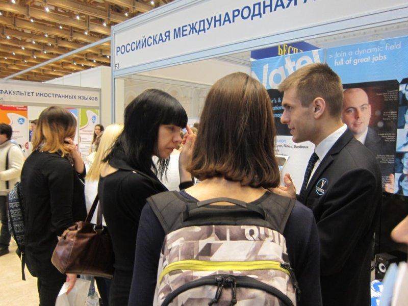 Vatel МОСКВА (Moscow) - 43-я Московская профориентационная выставка «Образование и карьера», 3 и 4 марта 2016 год - 5