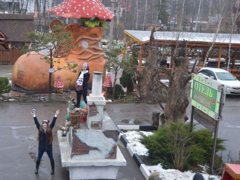 Vatel МОСКВА (Moscow) - Студенты Ватель в гостях на ферме «Северный олень» - 24