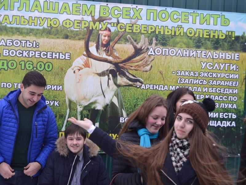 Vatel МОСКВА (Moscow) - Студенты Ватель в гостях на ферме «Северный олень» - 48