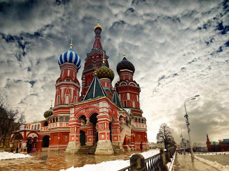 Vatel МОСКВА (Moscow) - Moscow - 1