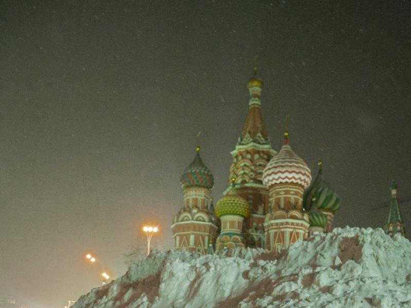 Vatel МОСКВА (Moscow) - Ватель Москва расположен в самом красивом городе мира! - 4