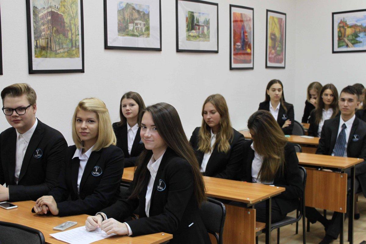 Vatel МОСКВА (Moscow) - Студенты первого курса набор 2017 - 1