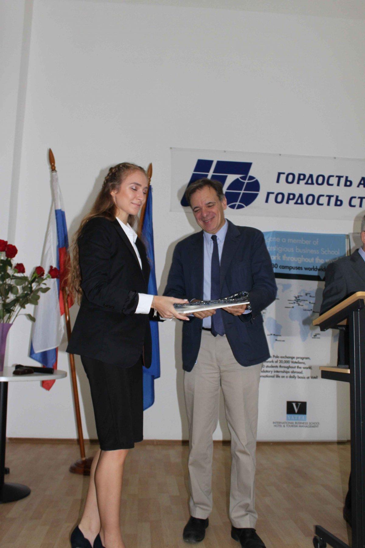 Vatel МОСКВА (Moscow) - Торжественная церемония приема студентов 1-го  курса набор 2017 - 16