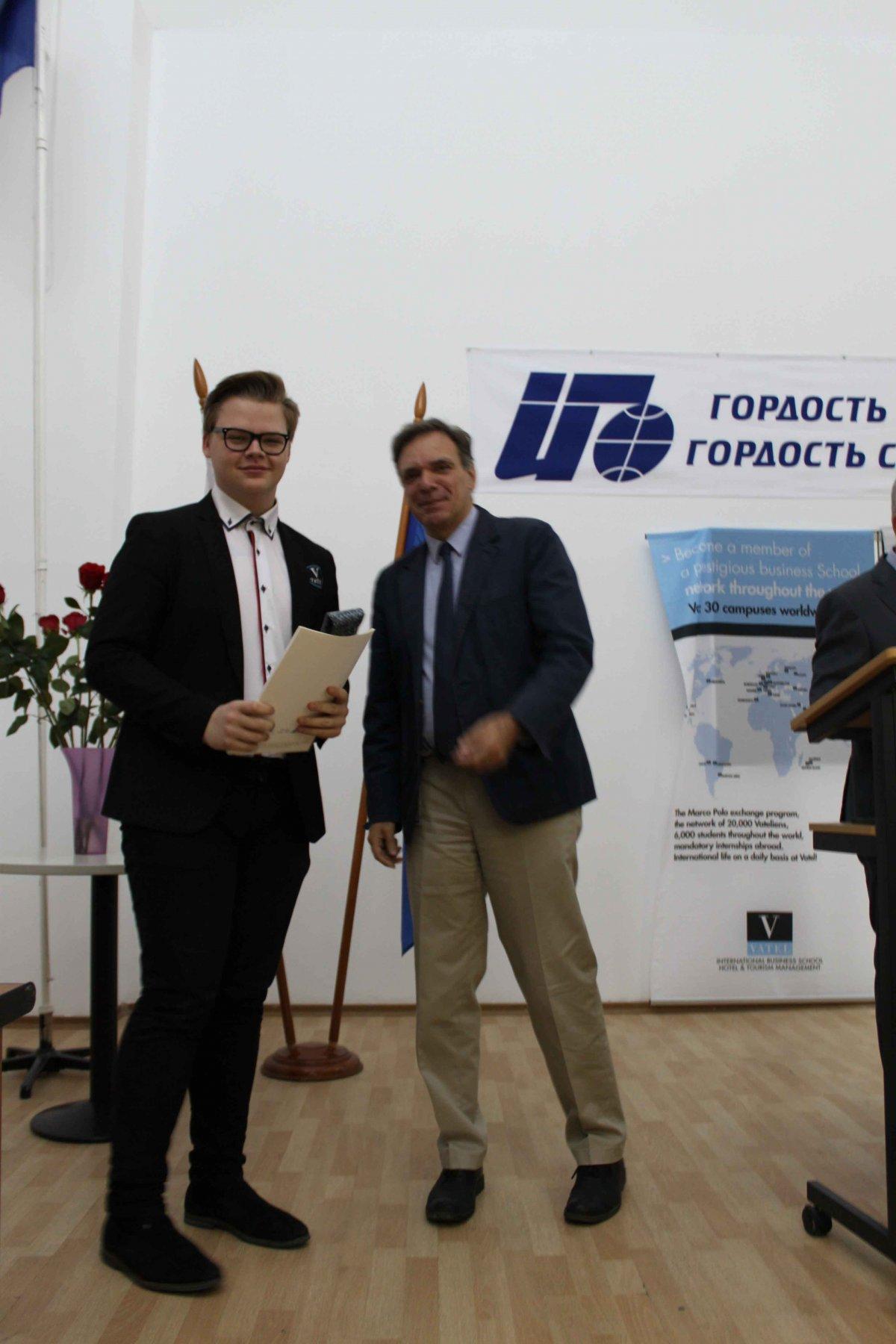 Vatel МОСКВА (Moscow) - Торжественная церемония приема студентов 1-го  курса набор 2017 - 17
